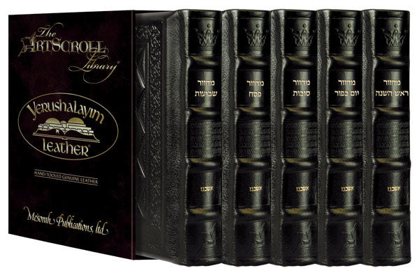 Machzor 5 Vol Slipcased Set Ashkenaz Yerushalayim Hand-Tooled Dark Brown Leather