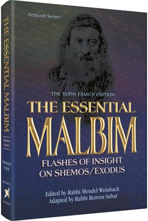 The Essential Malbim  - Shemos