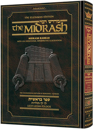 Kleinman Ed Midrash Rabbah: Bereishis Vol 2  Parshiyos Lech Lecha through Toldos