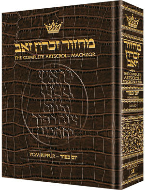 Machzor Yom Kippur Full Size Sefard - Alligator Leather