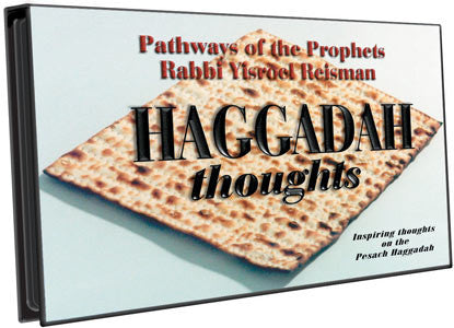 Haggadah Thoughts