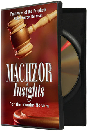 Machzor Insights