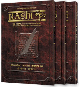 Sapirstein Edition Rashi Personal Size slipcased 3 vol. set Vayikra / Leviticus