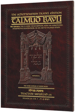 Schottenstein Travel Ed Talmud - English [22B] - Chagigah B (15a-27b)