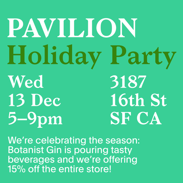 Pavilion Holiday Party — 13 December