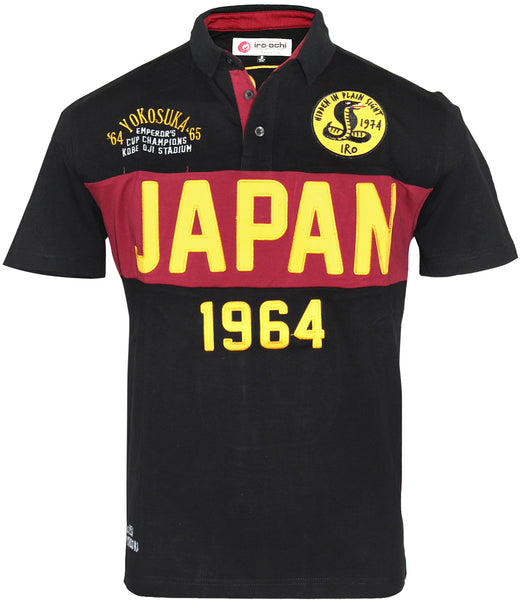 Iro-Ochi Mens Yokosuka SS Rugby Polo Short Sleeve Shirt Style 03389 Black