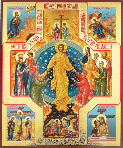Resurrection of Christ Icon - Christ is Risen! He is Risen, Indeed!