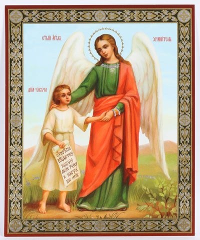 Guardian Angel with Child Icon