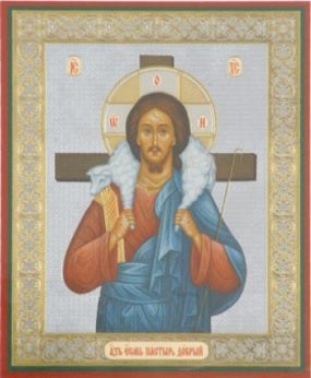 Jesus the Good Shepherd Icon - For the Sheep the Lamb Has Bled