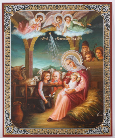 Adoration of the Christ - Nativity Icon