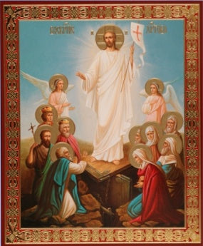 Resurrection Icon - The Lord Delivers His Saints