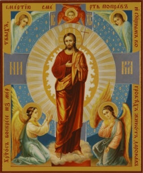 Jesus Lives - Resurrection Icon by Sofrino
