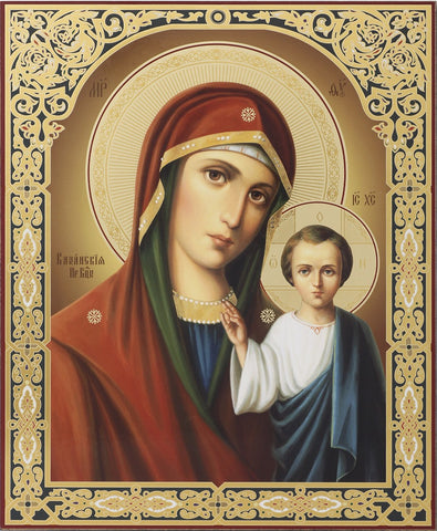 Virgin of Kazan Icon of the Lord Jesus and Virgin Mary