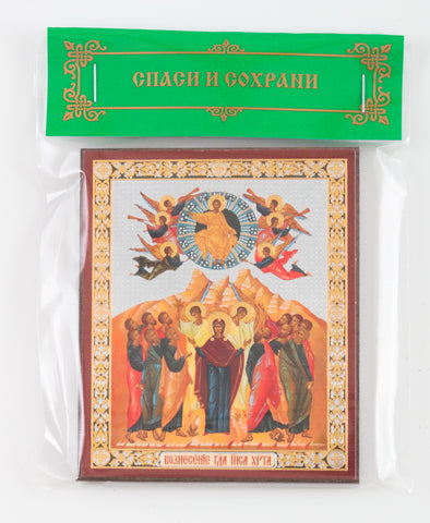 Ascension of Jesus Christ Icon