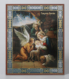 Nativity Icon - Jesus and Family Visited by an Angel