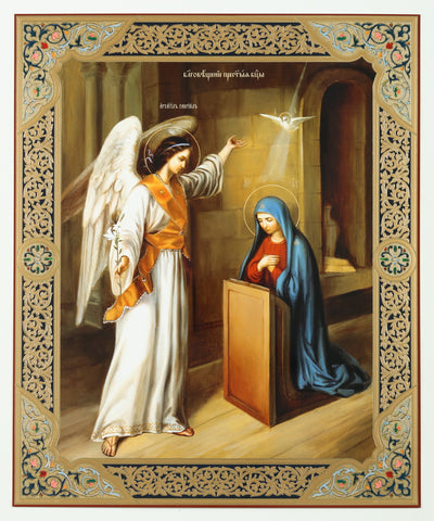Annunciation of our Lord to Mary - Large Russian Icon