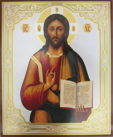 Christ Pantocrator - Christ the Teacher - Large Icon