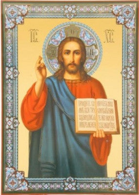 Christ The Teacher (Pantocrator) - Extra Large Icon