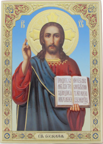 Christ the Teacher Icon, Raised Embossing on Wood, High Quality!