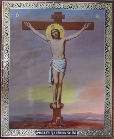Crucifixion Icon - Jesus Dies on the Cross at Calvary