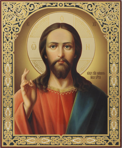 Christ the Teacher, Pantokrator - Large Icon
