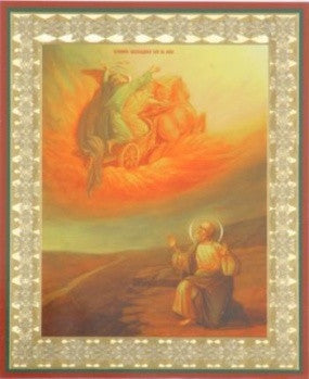 Fiery Ascent of the Prophet Elijah Icon