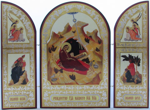 Christmas Triptych Icon - The Nativity with Gold Leaf
