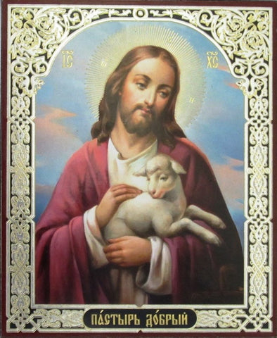 Good Shepherd Icon - Jesus Holding Little Lamb