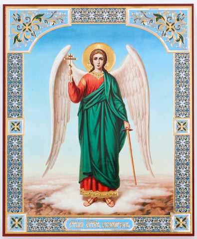 Guardian Angel Standing Icon