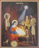 Holy Family with Shepherds Christmas Icon
