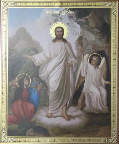 Christ at the Tomb! - Resurrection Icon