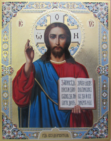 Christ Pantocrator - Ornate Raised Design - Gift Packaging