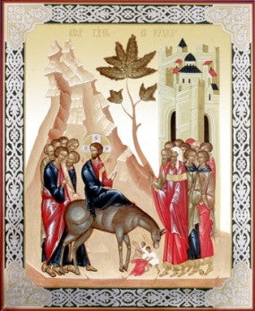 Triumphant Entry of Jesus into Jerusalem - Palm Sunday Icon