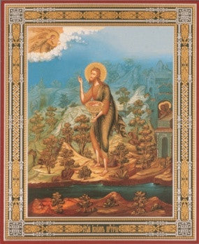 John the Baptist Icon - A Voice Crying in the Wilderness