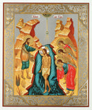 Baptism of our Lord Jesus Icon