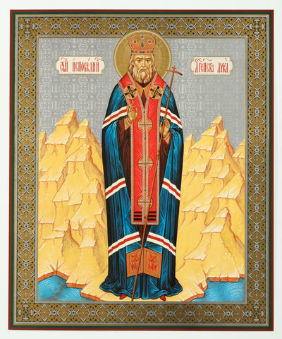St. Luke the Evangelist - Large Russian Icon