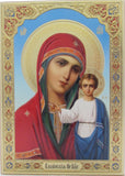 Madonna Icon - Virgin Mary with Young Jesus, Raised Embossing on Wood, High Quality!