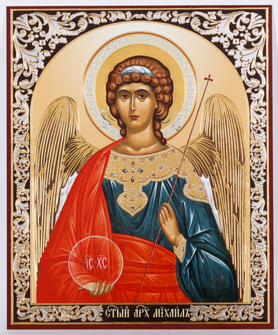 St. Michael the Archangel Icon - Sofrino No. 2