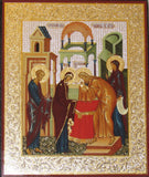 Presentation of Jesus at the Temple Icon