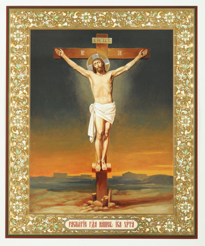 Crucifixion of our Lord Russian Icon