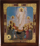 Resurrection Icon - Christ Victorious! - Framed Under Glass