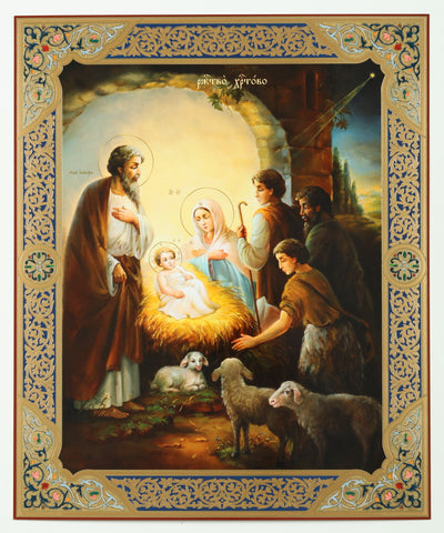 Nativity Icon - Holy Family with the Shepherds