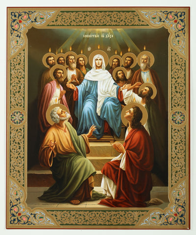 Pentecost - The Coming of the Holy Spirit - Large Russian Icon