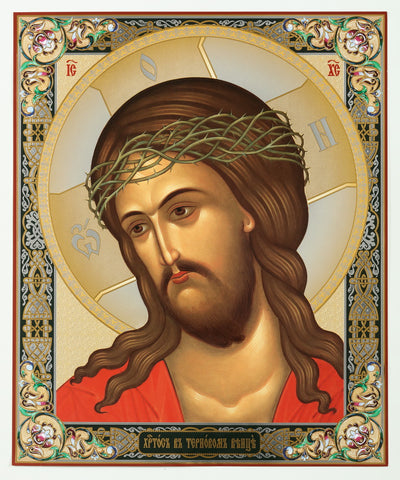 Jesus Wearing the Crown of Thorns - Large Russian Icon