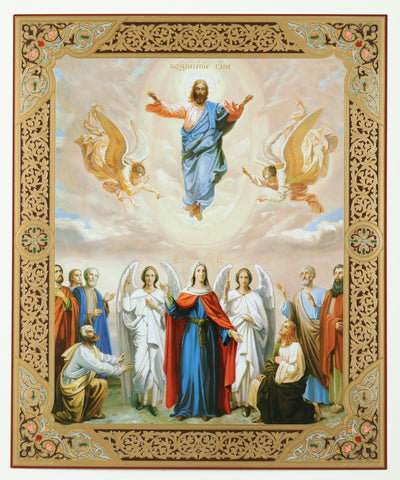 Ascension of Jesus - Large Russian Icon