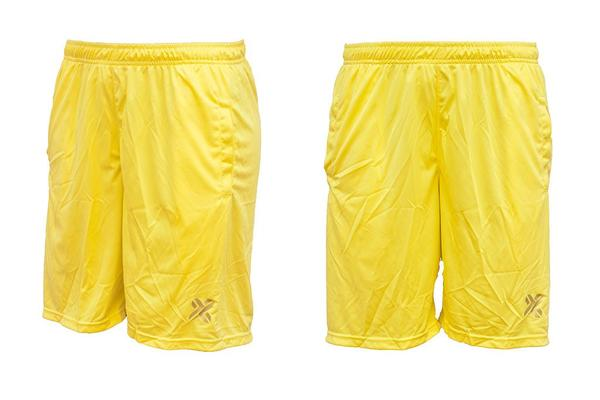 Homebrand X Shorts Yellow