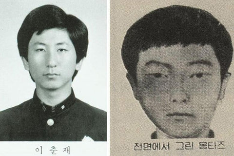 Lee Choon-jae the Hwaseong serial murderer