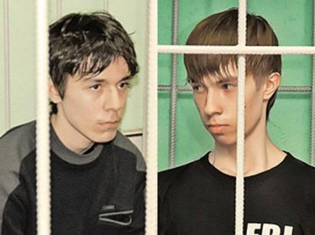 Artyom Anoufriev Teen Serial Killers