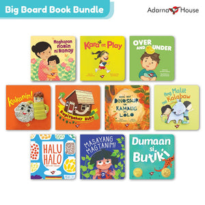 Big Board Book Gift Bundle (10 board books) - for preschoolers & toddlers