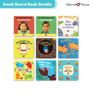 Small Board Book Gift Bundle (9 board books) - for preschoolers & toddlers